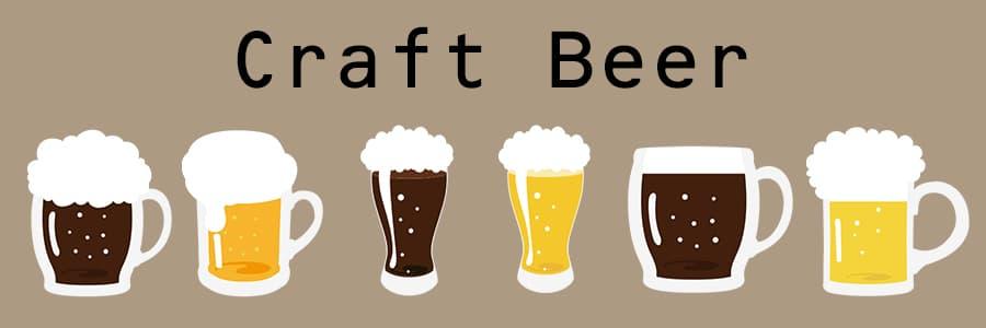 Craft Beer クラフトビール