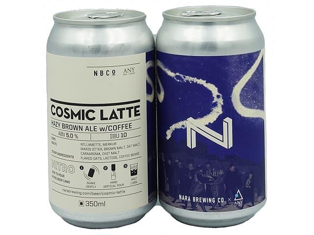 クラフトビール 奈良醸造 COSMIC LATTE コズミック ラテ