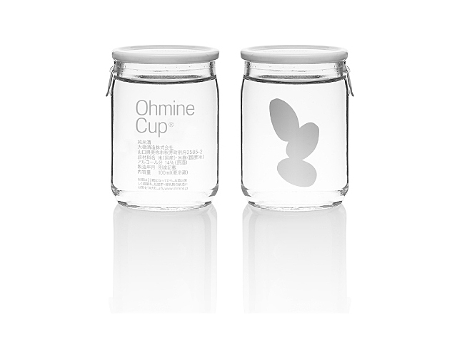 Ohmine Cup
