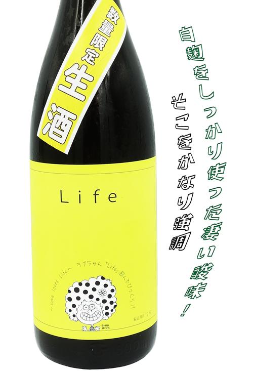 千代菊 白麹仕込み純米酒 LIFE  (ライフ)