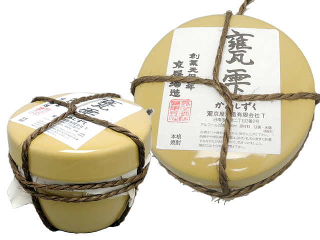 芋焼酎 自家製寿甘藷芋使用 甕雫 20度
