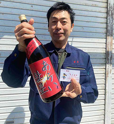 菊石 浦野酒造