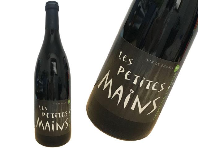 Les Petites Mains (赤) 2014  レ・プティ・マン Domaine Leonine  ドメーヌ・レオニヌ