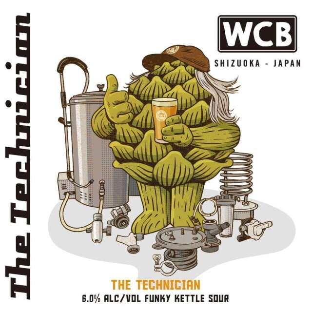 WCBウエスト・コースト・ブルーイング The Technician【ザ・テクニシャン】Funky Kettle Sourイメージ