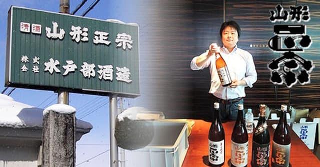 水戸部酒造イメージ
