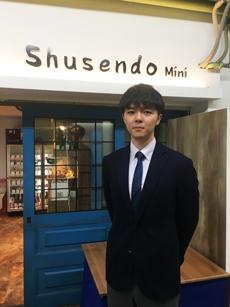 shusendomini_加茂錦