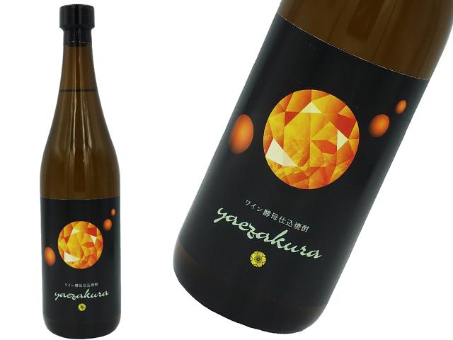 yaezakura ワイン酵母仕込 芋焼酎 25度